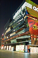 The village in Sanlitun is a great collection of funky modern architecture.