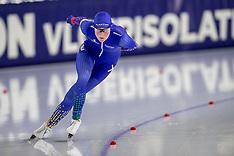 20171229 NED: Olympische Kwalificatie Tournooi, Heerenveen