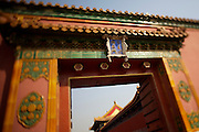 Gugong (Forbidden City, Imperial Palace). Qianqinggong (Palace of Heavenly Purity, r.).