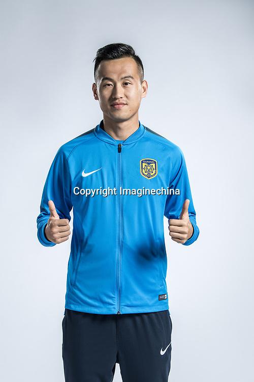 **EXCLUSIVE**Portrait of Chinese soccer player Tian Yinong of Jiangsu Suning F.C. for the 2018 Chinese Football Association Super League, in Nanjing city, east China's Jiangsu province, 23 February 2018.