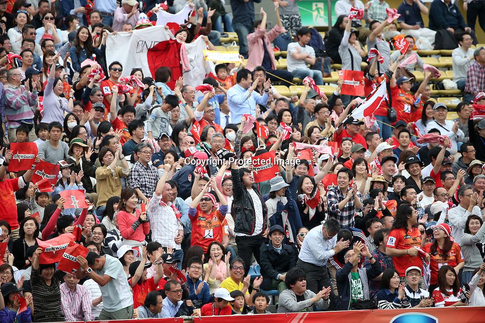 Sunwolves fans,<br /> APRIL 23, 2016 - Rugby : Super Rugby match between Sunwolves 36-28 Jaguares at Prince Chichibu Memorial Stadium in Tokyo, Japan. (Photo by AFLO SPORT)