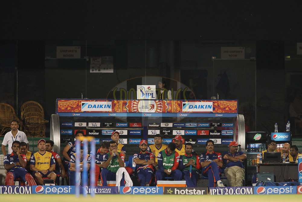 Delhi Daredevils dug out during match 45 of the Pepsi IPL 2015 (Indian Premier League) between The Delhi Daredevils and the Sunrisers Hyderabad held at the Shaheed Veer Narayan Singh International Cricket Stadium in Raipur, India on the 9th May 2015.<br /> <br /> Photo by:  Shaun Roy / SPORTZPICS / IPL