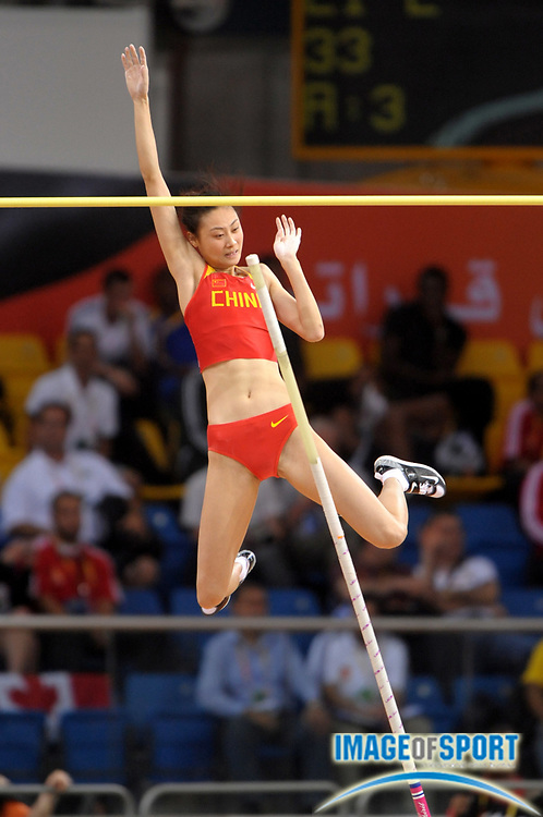 Mar 12, 2010; Doha, QATAR; Ling Li (CHN) cleared 13-9 1/4 (4.20m in the women's pole vault qualifying in the IAAF World Indoor Championships in Athletics at the Aspire Dome.