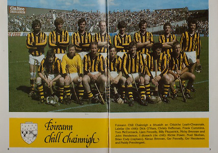 All Ireland Senior Hurling Championship - Final,.05.09.1982, 09.05.1982, 5th September 1982, .05091982AISHCF,.Cork v Tipperary, .Tipperary 3-18, Cork 1-13,..Kilkenny, back row from left, Dick O'Hara, Christy Hefferman, Frank Cummins, Tom McCormack, Liam Fennelly, BIlly Fitzpatrick, Nicky Brennan, John Henderson, Front row, Richie Power, Noel Skehan, Brian Cody captain, Kieran Brennan, Ger Fennelly, Ger Henderson, Paddy Prendergast,