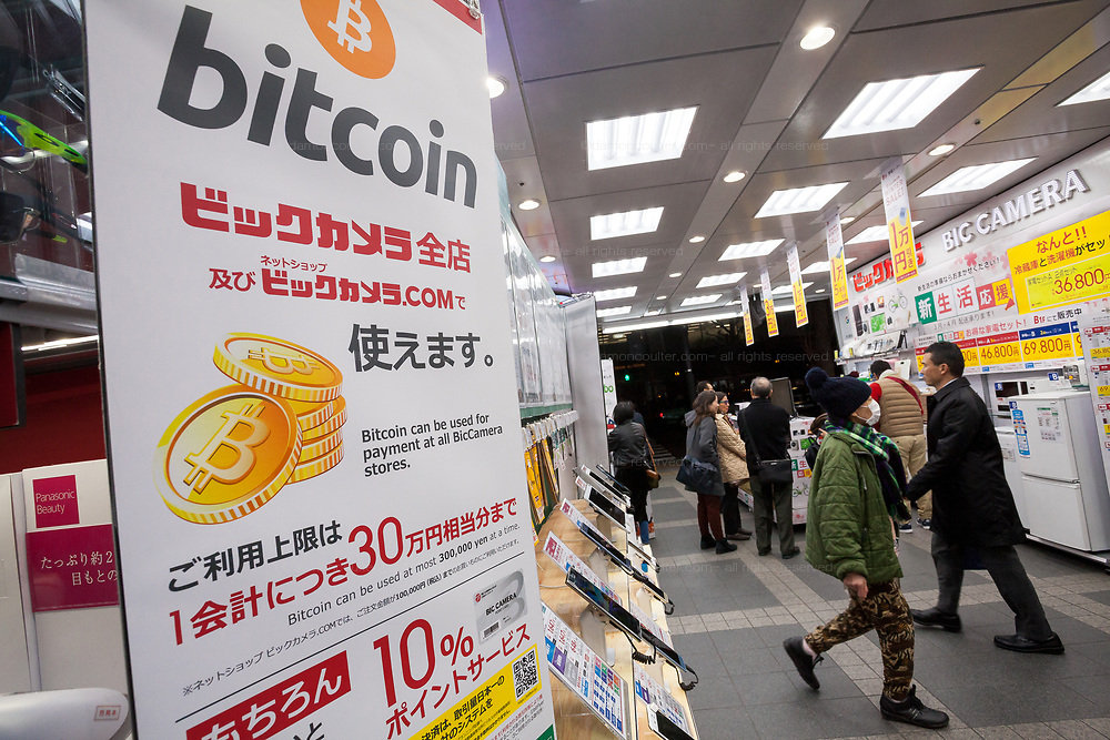 Signs advertising the ability to pay with Bitcoins in Bic Camera, Yurakucho, Tokyo, Japan. Friday January 19th 2018.  Japan elevated crypto-currencies  to the same status as other forms of money in March 2016 then in April 2017 allowed businesses to use Bitcoin as a legitimate form of payment. This led to large value hikes on this digital currency. Investing and using Bitcoins continues to gain popularity in Japan despite recent drops in their trading value.