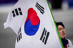 19-02-2018 KOR: Olympic Games day 10, PyeongChang<br /> 500 m men at Gangneung Oval / Zilver voor Min Kyu Cha of Korea