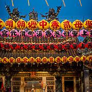 Dajia Mazu Pilgrimage 2011, Taichung, Taiwan