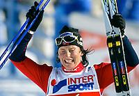 ◊Copyright:<br />GEPA pictures<br />◊Photographer:<br />Mario Kneisl<br />◊Name:<br />Bjoergen<br />◊Rubric:<br />Sport<br />◊Type:<br />Ski nordisch, Langlauf<br />◊Event:<br />FIS Nordische Ski WM 2005, Langlauf 30 km, Damen<br />◊Site:<br />Oberstdorf, Deutschland<br />◊Date:<br />26/02/05<br />◊Description:<br />Marit Bjoergen (NOR)<br />◊Archive:<br />DCSKN-2602054305<br />◊RegDate:<br />26.02.2005<br />◊Note:<br />8 MB - WU/WU - Nutzungshinweis: Es gelten unsere Allgemeinen Geschaeftsbedingungen (AGB) bzw. Sondervereinbarungen in schriftlicher Form. Die AGB finden Sie auf www.GEPA-pictures.com.<br />Use of picture only according to written agreements or to our business terms as shown on our website www.GEPA-pictures.com.