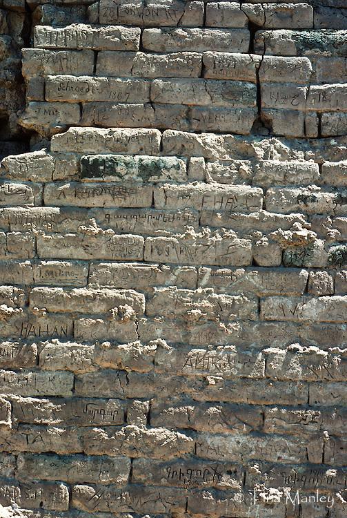 Ancient graffiti on the walls of Babylon.