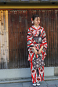 Japanese Woman in traditional Kimono. Photographed in Kyoto, Japan