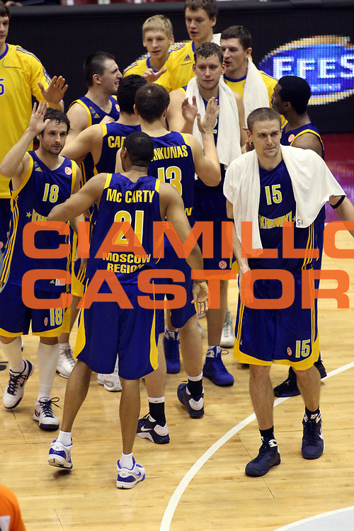 DESCRIZIONE : Milano Eurolega 2009-10 Armani Jeans Milano BC Khimki<br /> GIOCATORE : Team<br /> SQUADRA : Armani Jeans Milano<br /> EVENTO : Eurolega 2009-2010<br /> GARA : Armani Jeans Milano BC Khimki<br /> DATA : 12/11/2009<br /> CATEGORIA : Esultanza<br /> SPORT : Pallacanestro<br /> AUTORE : Agenzia Ciamillo-Castoria/G.Pappalardo<br /> Galleria : Eurolega 2009-2010<br /> Fotonotizia : Milano Eurolega 2009-10 Armani Jeans Milano BC Khimki<br /> Predefinita :