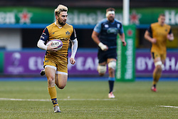 Jordan Williams of Bristol Rugby scores his second try of the game - Rogan Thomson/JMP - 21/01/2017 - RUGBY UNION - Cardiff Arms Park - Cardiff, Wales - Cardiff Blues v Bristol Rugby - EPCR Challenge Cup.
