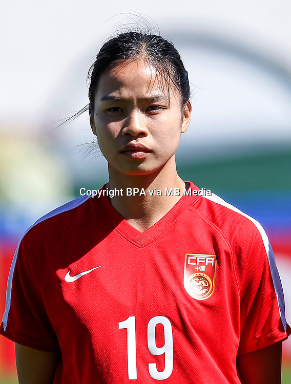 Fifa Womans World Cup Canada 2015 - Preview //<br /> Algarve Cup 2015 Tournament ( Vila Real San Antonio Sport Complex - Portugal ) - <br /> Germany vs China 2-0  -  Tan Ruyin of China