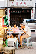 Hong Khee Wan Thun Mee noodles. Georgtown, Penang