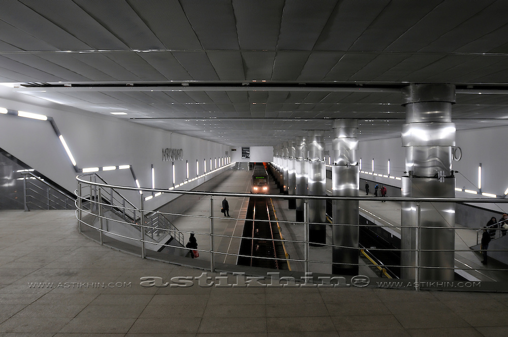 Perspective in metro-station, Moscow Russia