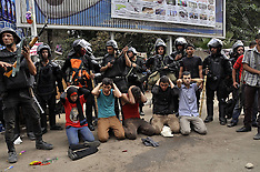 AUG 14 2013 Egypt Security Arrests