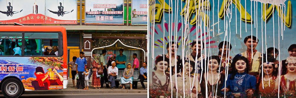 RIGHT: A propaganda sign that encourages ethnic unity in Kashgar, Xinjiang, China.<br />