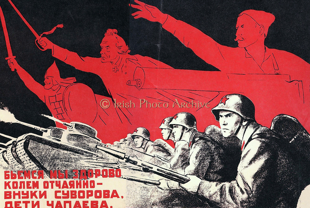 Soviet Russian poster 'Invoking past Russian Heroism circa 1942