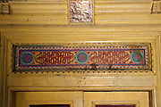 Carving above the inner front door. House of Mr. Sultan Kader. Nagore.