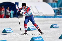 KWON Sanghyeon KOR LW8 competing in the ParaBiathlon, Para Biathlon at  the PyeongChang2018 Winter Paralympic Games, South Korea.