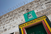 The entrance to Thika Women's Prison in Kenya. Action for children in conflict (AFCIC) help the prison with resources to look after the children that are living in the prison with their mothers.