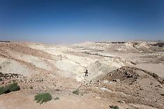 Makhtesh Ramon Natural Reserve - Mitzpe Ramon