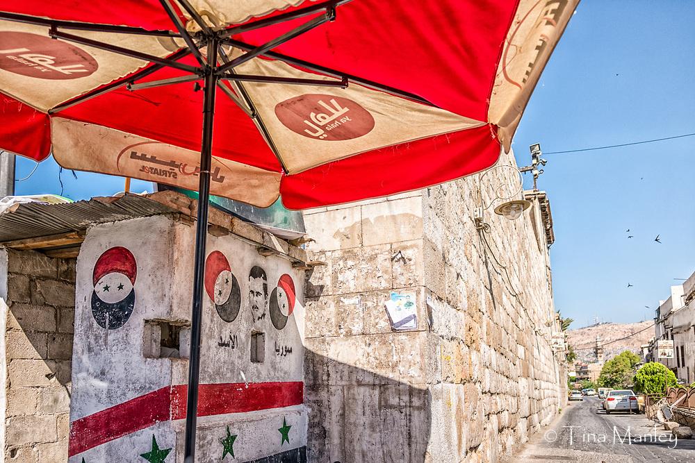 Street scenes in Damascus, Syria.