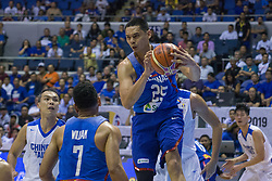 November 27, 2017 - Cubao, Quezon City, Philippines - Japeth Aguilar on a solo rebound sequence.Gilas Pilipinas defended their home against Chinese Taipei. Game ended at 90 - 83. (Credit Image: © Noel Jose Tonido/Pacific Press via ZUMA Wire)
