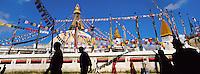 Nepal, Vallee de Kathmandu, Stupa bouddhiste de Bodnath. // Nepal, Kathmandu valley, Buddhist stupa of Bodnath.