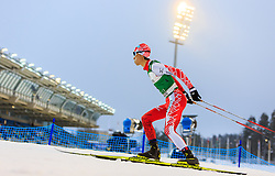 19.02.2016, Salpausselkae Stadion, Lahti, FIN, FIS Weltcup Nordische Kombination, Lahti, Langlauf, im Bild Akito Watabe (JPN) // Akito Watabe of Japan competes during Cross Country Gundersen Race of FIS Nordic Combined World Cup, Lahti Ski Games at the Salpausselkae Stadium in Lahti, Finland on 2016/02/19. EXPA Pictures © 2016, PhotoCredit: EXPA/ JFK