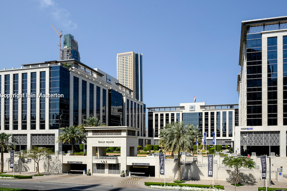 Emaar Square in business and financial hub at Downtown Dubai United Arab Emirates