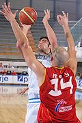 DESCRIZIONE : Gorizia U20 European Championship Men Qualifying Round Italy Spain <br /> GIOCATORE : Bruttini <br /> SQUADRA : Italy <br /> EVENTO : Gorizia U20 European Championship Men Qualifying Round Italy Spain Campionato Europeo Maschile Under 20 Qualificazioni Italia Spagna <br /> GARA : Italy Spain <br /> DATA : 12/07/2007 <br /> CATEGORIA : Tiro <br /> SPORT : Pallacanestro <br /> AUTORE : Agenzia Ciamillo-Castoria/S.Silvestri <br /> Galleria : Europeo Under 20 <br /> Fotonotizia : Gorizia U20 European Championship Men Qualifying Round Italy Spain <br /> Predefinita :