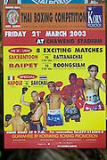 Hat Bo Phut (beach). Thai boxing ad (Muay Thai).