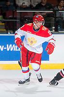 KELOWNA, CANADA - NOVEMBER 9: Kirill Pilipenko #13 of Team Russia skates against the Team WHL on November 9, 2015 during game 1 of the Canada Russia Super Series at Prospera Place in Kelowna, British Columbia, Canada.  (Photo by Marissa Baecker/Western Hockey League)  *** Local Caption *** Kirill Pilipenko;