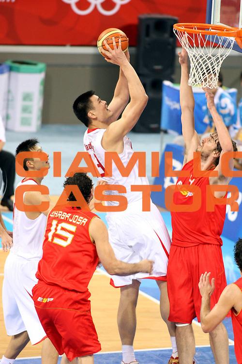DESCRIZIONE : Beijing Pechino Olympic Games Olimpiadi 2008 China Spain<br />GIOCATORE : Yao Ming<br />SQUADRA : Cina<br />EVENTO : Olympic Games Olimpiadi 2008<br />GARA : China Spain<br />DATA : 12/08/2008 <br />CATEGORIA : Tiro<br />SPORT : Pallacanestro <br />AUTORE : Agenzia Ciamillo-Castoria/G.Ciamillo<br />Galleria : Beijing Pechino Olympic Games Olimpiadi 2008 <br />Fotonotizia : Beijing Pechino Olympic Games Olimpiadi 2008 Usa China<br />Predefinita :