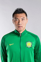 Portrait of Chinese soccer player Yu Dabao of Beijing Sinobo Guoan F.C. for the 2017 Chinese Football Association Super League, in Benahavis, Marbella, Spain, 18 February 2017.