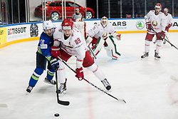 Ken Ograjensek of Slovenia vs Dmitri Korobov of Belarus during the 2017 IIHF Men's World Championship group B Ice hockey match between National Teams of Slovenia and Belarus, on May 13, 2017 in AccorHotels Arena in Paris, France. Photo by Vid Ponikvar / Sportida