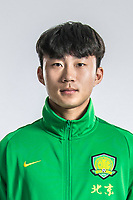 **EXCLUSIVE**Portrait of Chinese soccer player Ning Weichen of Beijing Sinobo Guoan F.C. for the 2018 Chinese Football Association Super League, in Shanghai, China, 22 February 2018.