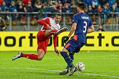 20160207 NED: FC Utrecht - PSV, Utrecht