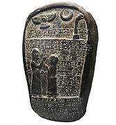 Boundary Stone to record the services of Chariot commander Ritti-Marduk, in a campaign against Elam in South Iran. Reign of Nebuchadnezzar I 1125-1104 BC. Akkadian, Babylonian