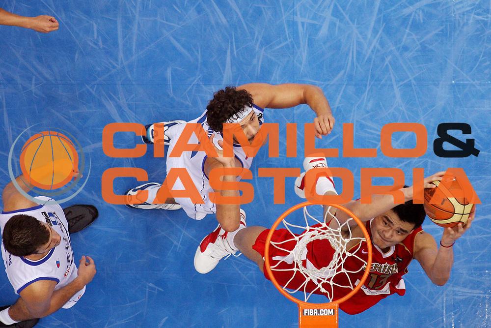 DESCRIZIONE : Saitama Giappone Japan Men World Championship 2006 Campionati Mondiali Greece-China <br /> GIOCATORE : Yao Ming <br /> SQUADRA : China Cina <br /> EVENTO : Saitama Giappone Japan Men World Championship 2006 Campionato Mondiale Greece-China <br /> GARA : Greece China Grecia Cina <br /> DATA : 27/08/2006 <br /> CATEGORIA : Special <br /> SPORT : Pallacanestro <br /> AUTORE : Agenzia Ciamillo-Castoria/M.Ciamillo <br /> Galleria : Japan World Championship 2006<br /> Fotonotizia : Saitama Giappone Japan Men World Championship 2006 Campionati Mondiali Greece-China <br /> Predefinita :