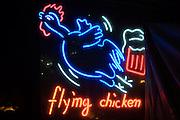Hongdae. Flying chicken.