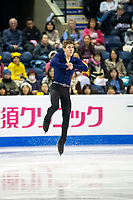 KELOWNA, BC - OCTOBER 25:  Canadian figure skater Roman Sadovsky competes during the men's short program at Skate Canada International held at Prospera Place on October 25, 2019 in Kelowna, Canada. (Photo by Marissa Baecker/Shoot the Breeze)