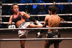 Transgendered Boxer Nong Rose Thai Boxing Fight - 7 Jan 2018