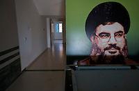 Hassan Nasrallah Hezbollahs  current political leader...