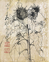 Enlightenment through sunflowers and calligraphy.