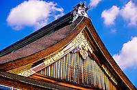 Kyoto Imperial Palace, Kyoto, Japan