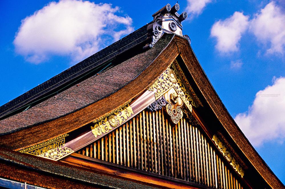 Kyoto Imperial Palace, Kyoto, Japan