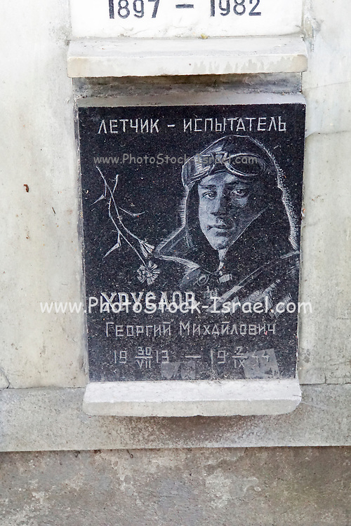 grave of a World War II fighter pilot, Novodevichy Cemetery, Moscow, Russia