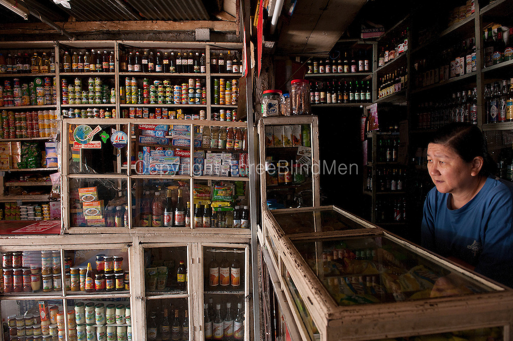 The 'Modern Store.' Old Chinese owned store in the small town of Surinam.